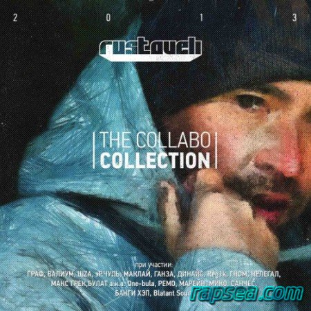 альбом Руставели - The Collabo Collection (2013)