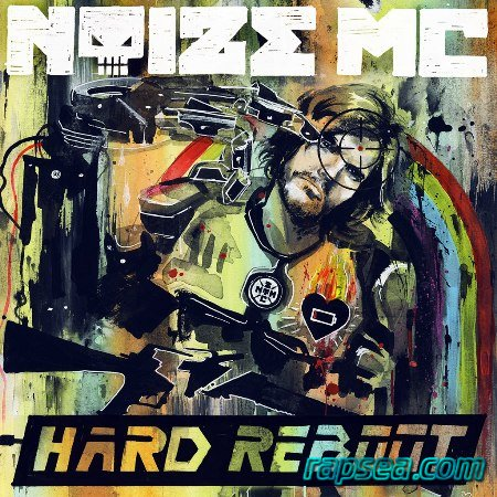 ������� ������ Noize MC - Hard Reboot ���������